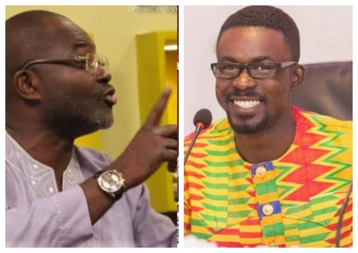 Kennedy Agyapong on NAM 1