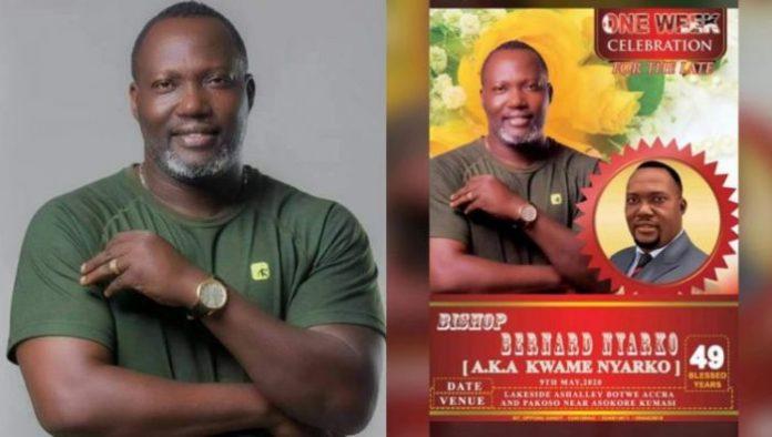Kumawood actress, Oheneyere Mercy Asiedu Celebrates Bernard Nyarko's 1 Year Memorial Anniversary With A Sad Message