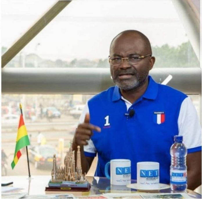 Kennedy Agyapong Will Commit Suicide