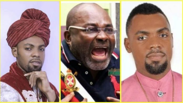 Kennedy Agyapon is an insult himself - Rev Obofour