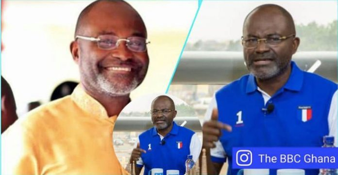 Mark My Words: I Will Vote For 'Competent' Bawumia To Replace Akufo-Addo – Kennedy Agyapong